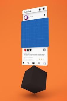 Сбалансированные социальные сети v1