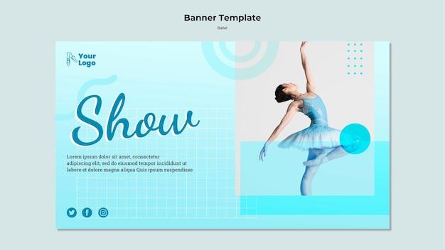 Балерина горизонтальный баннер шаблон