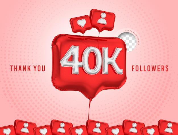 Праздник воздушного шара 40k подписчиков спасибо 3d render социальные сети