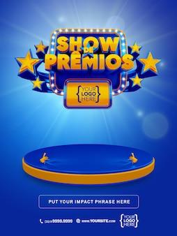 Выставка banner 3d awards в бразилии, продвижение сине-золотого дизайнерского макета