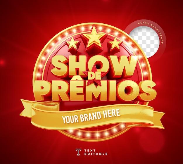 Баннер 3d-шоу наград в рекламном шаблоне бразилии