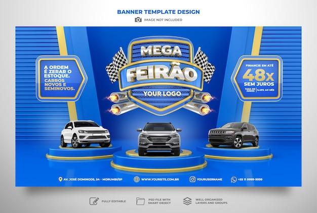 Banner auto fair in brazil 3d render template design portuguese