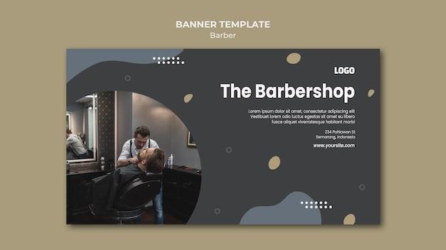 Modello di negozio di barbiere banner
