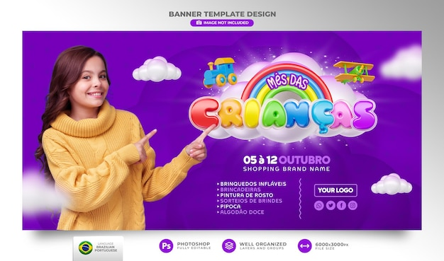 ポルトガル語でブラジルのテンプレートデザインでバナー子供月3dレンダリング