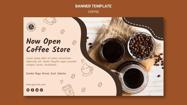 배너 커피 숍 템플릿