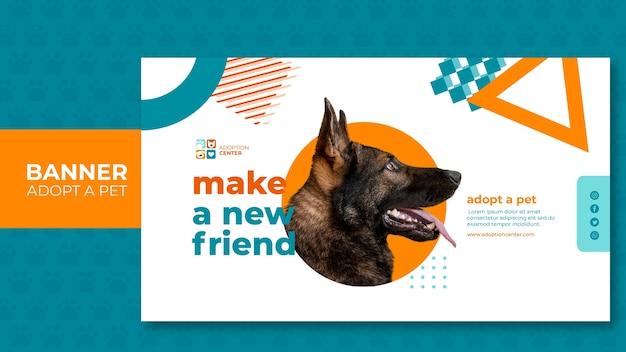 Дизайн баннера принять домашнее животное