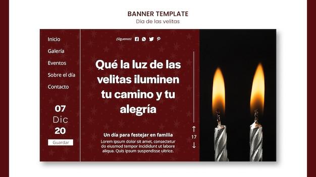 Banner dia de lasvelitas広告テンプレート