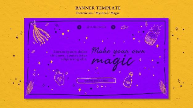 バナー秘教広告テンプレート