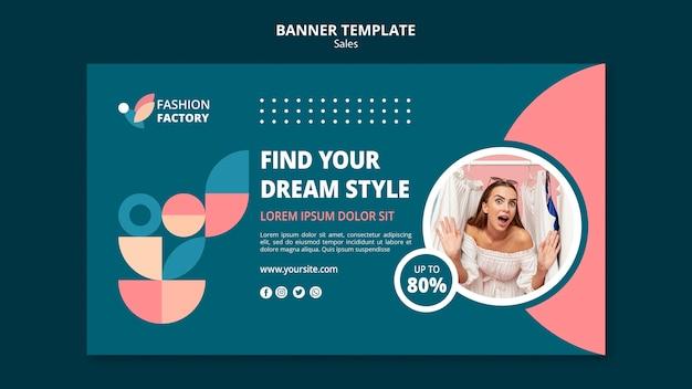 Modello di vendita di moda banner