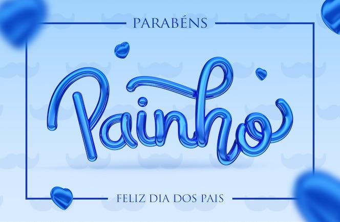 브라질의 배너 해피 아버지의 날 포르투갈어 3d 렌더링 템플릿 디자인