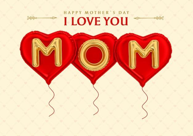 배너 해피 어머니의 날 나는 엄마를 사랑 풍선 3d 렌더링