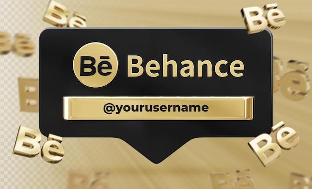 Behance 3d 렌더링 레이블 절연에 배너 아이콘 프로필