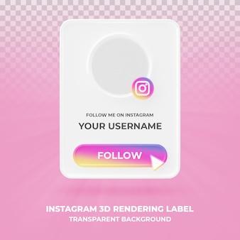 Instagram 3d 렌더링 배너 격리에 배너 아이콘 프로필