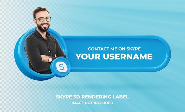 Skype 3d 렌더링 레이블 절연에 배너 아이콘 프로필