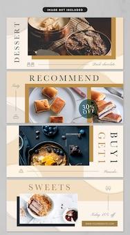 高級料理をテーマにしたバナー