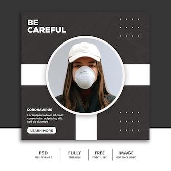 バナーinstagramソーシャルメディア投稿テンプレートマスクを持つ少女