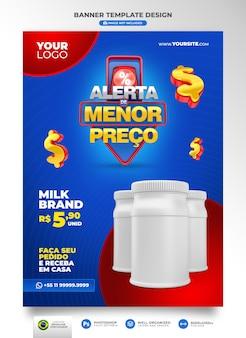 포르투갈어 3d 렌더에서 브라질 템플릿 디자인의 마케팅 캠페인에 대한 배너 저가 경고