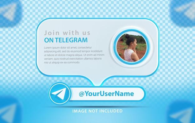 Профиль макета баннера с иконкой telegram 3d render