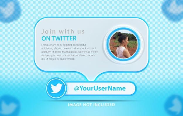 Профиль макета баннера с иконкой twitte 3d render