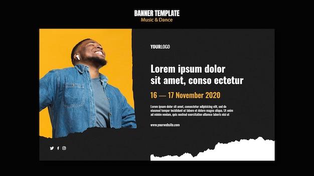 Шаблон рекламного баннера музыкального и танцевального мероприятия