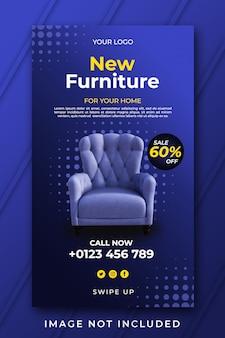 Шаблон продажи мебели banner potrait instagram story