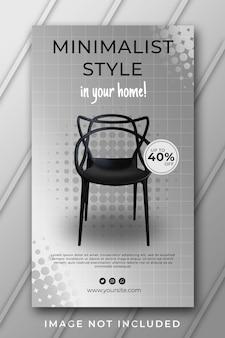 Шаблон мебели истории banner potrait instagram