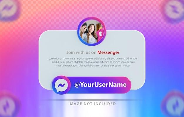 Профиль баннера со значком messenge 3d визуализации