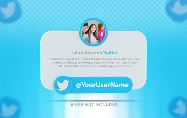 Профиль баннера со значком twitte 3d визуализации