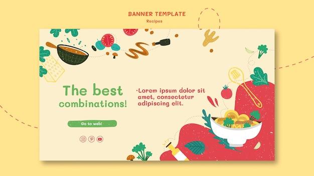 バナーレシピのウェブサイトテンプレート