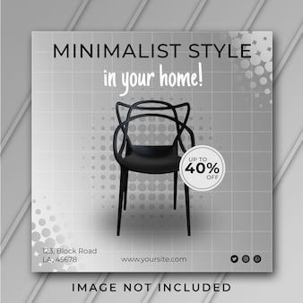Баннер продажа мебели социальные медиа пост флаер площадь
