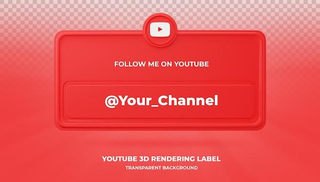 배너 검색 아이콘 youtube 3d 렌더링 배너 절연