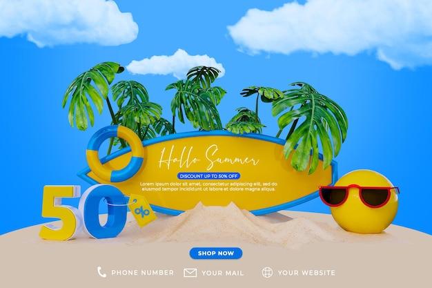 배너 특별 여름 판매 할인 프로모션 및 소셜 미디어 게시물 템플릿