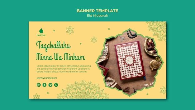 Banner template for eid mubarak