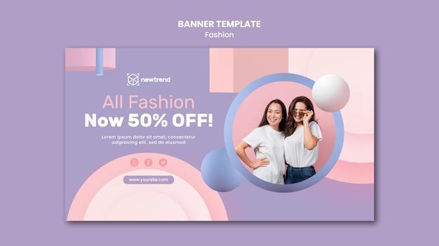Modello di banner per negozio al dettaglio di moda