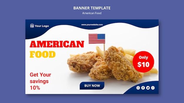 Шаблон баннера для ресторана американской кухни