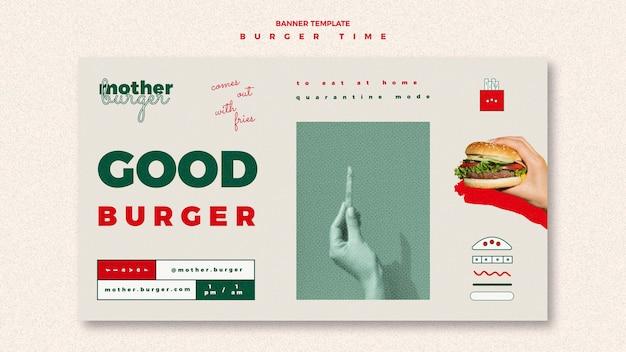 ハンバーガーレストランのバナーテンプレート