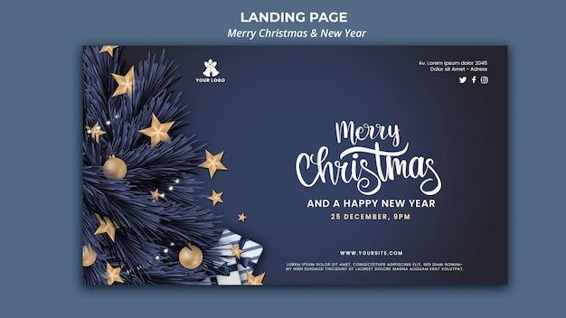 Шаблон баннера на рождество и новый год
