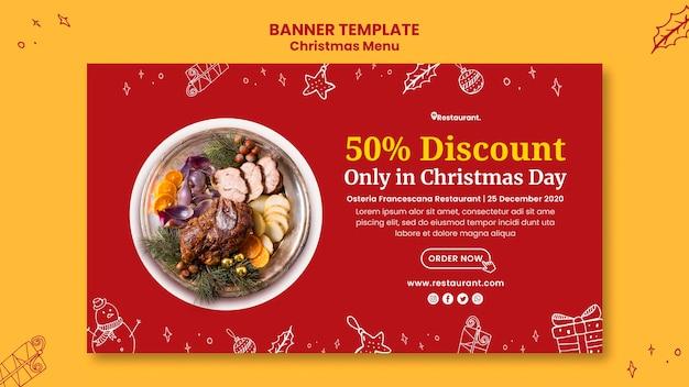 Шаблон баннера для рождественского ресторана