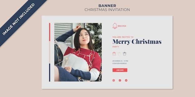 Шаблон баннера для рождественского приглашения