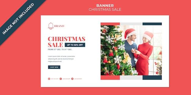 Шаблон баннера для рождественской распродажи со скидкой