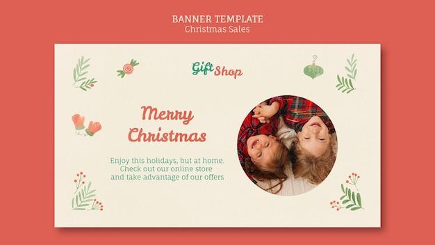 Шаблон баннера для рождественской распродажи с детьми