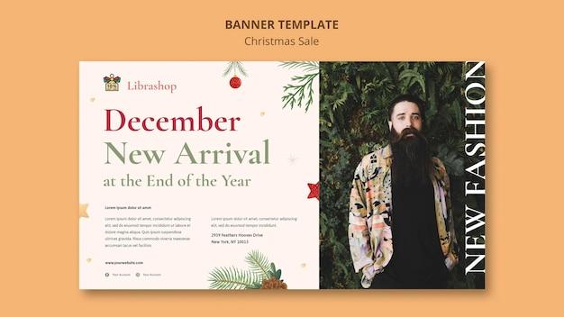 Шаблон баннера для рождественской распродажи