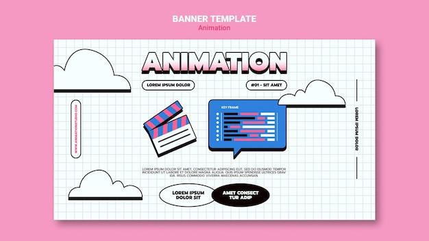コンピューターアニメーションのバナーテンプレート