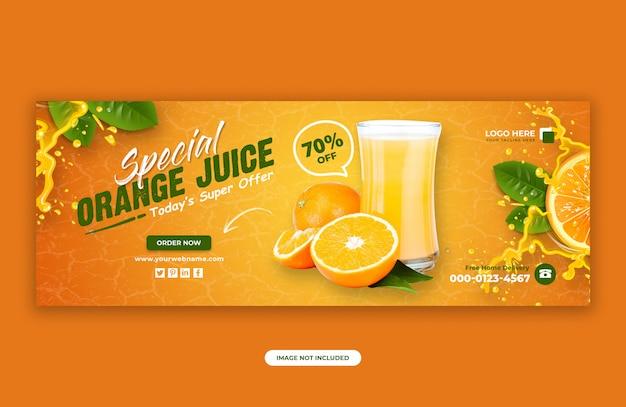 소셜 미디어 게시물 음료 판매 배너 템플릿
