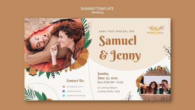 Шаблон баннера для цветочной свадьбы с листьями и парой