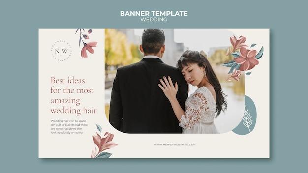花の結婚式のバナーテンプレート