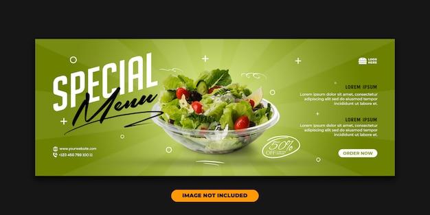 ソーシャルメディアの投稿の食品割引のバナーテンプレート