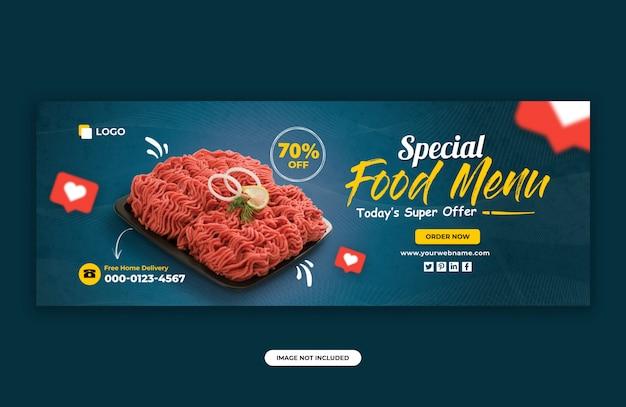 소셜 미디어 게시물에 대한 식품 판매 배너 템플릿