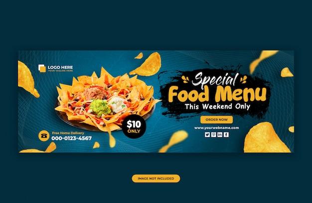 Шаблон баннера для продажи продуктов питания для поста в социальных сетях