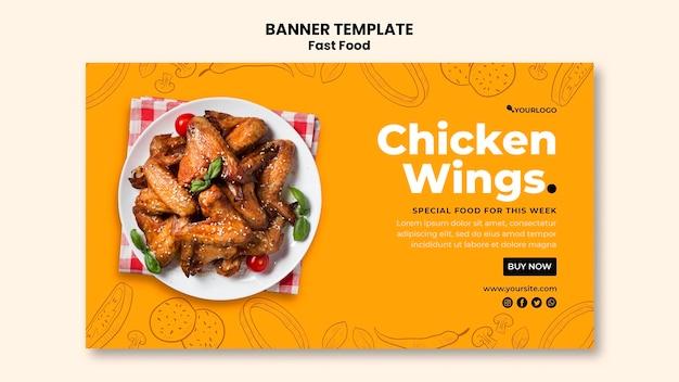 Шаблон баннера для жареной курицы